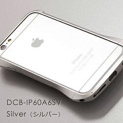 DCB-IP60A6SVSilver