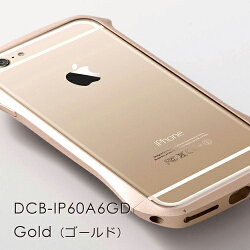 DCB-IP60A6GDGold