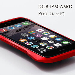 DCB-IP60A6RDRed