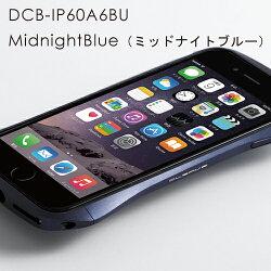 DCB-IP60A6BUBlue