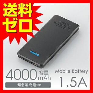 バッテリー モバイル ブラック エレコム