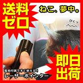 レーザーポインター スクエアタイプ 強力 単4 電池 【送料無料】猫 ネコ 雑貨 おもちゃ キーホルダー レーザーポインタ ヤザワ ☆LPB2401BK★|1402YZZM^