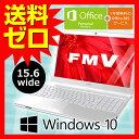 ノートパソコン 新品 Office付き Windows10 富士通 FMV LIFEBOOK AH3
