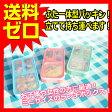 ショッピング薄型 薄型弁当箱 フードマンミニ スカイブルー/ミントグリーン/チェリーピンク