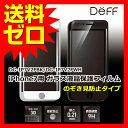 Deff ディーフ Hybrid 3D Glass Screen Protector for iPh