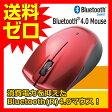 ショッピングbluetooth エレコム Bluetooth(R)4.0ワイヤレスマウス ☆M-BT11BBRD★ 【送料無料】 【あす楽】|1702ELZT^