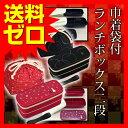 弁当箱 2段 食洗機対応 月花(No.2) / 和音 巾着弁当袋付 PW-28C