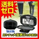 歩数計 PD-635 BK タニタ TANITA(TANITA)