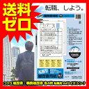 履歴書用紙 ( 転職用 ) A4 コクヨ シン-7N ※商品は1点 ( 個 ) の価格になります。 【 即日出荷 】 【 送料無料 】