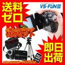 ビデオカメラ 三脚 バック microSD(専用SDアダプタ...