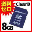 SDカードSDHCカード8GBクラス10Class10【SDSDHCSDカードSDHCカードClass10】SDメモリーデジカメビデオカメラニンテンドー3DSに最適高速大容量【送料無料】プリンストン☆USD10/8G★|1402PRZM^