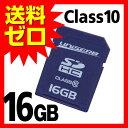 SDカードSDHCカード16GBクラス10Class10【SDSDHCSDカードSDHCカードClass10】SDメモリーデジカメビデオカメラニンテンドー3DSに最適高速大容量【送料無料】プリンストン☆USD10/16G★|1402PRZM^