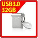 USBメモリ 32GB 3.0 i-mini Mac Silverアルミボディ おしゃれ かわいい デザイン USBフラッシュメモリ 【送料無料】 ☆6831-032GR103A★|1402NAZM^