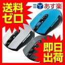 ワイヤレスマウス 5ボタン BlueLEDマウス ボタン割当 マイクロレシーバ Windows8対応 無線 おすすめ ブラック ブルー シルバー|1702ELZT^