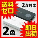 アウトレット モバイル バッテリー タブレット スマート