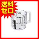 パール金属 Easy Wash 食洗機対応 耐熱計量カップ 200ml 【 日本製 】 C-8677