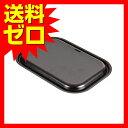 パール金属 ラクッキング 角型 グリルパン用 蓋 【日本製】 HB-996