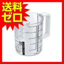 パール金属 Easy Wash 食洗機対応 耐熱計量カップ 500ml 【 日本製 】 C-8678