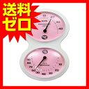 タニタ アナログ温湿度計 掛けタイプ / フック穴付 ピンク TT-509-PK