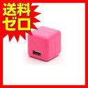 USB AC アダプター 京ハヤ☆JK2100PK★【送料無料】【あす楽】|1202SNZC^