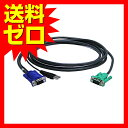 USB切替器オプションケーブル (3m) コレガ☆CG-KVMCBLU30A★【送料無料】【あす楽】|1202SNZC^