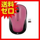 ロジクール ワイヤレスマウス m325t ロジクール☆M325TDR★【送料無料】【あす楽】 1202SNZC^