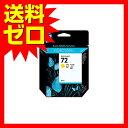 HP72 インクカートリッジ イエロー(69ml) ヒューレット・パッカード☆C9400A★【送料無料】【あす楽】|1202SNZC^