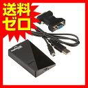 ディスプレイアダプタ/USB/Full HD対応 ロジテック☆LDE-WX015U★【送料無料】【あす楽】|1202SNZC^