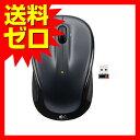 ロジクール ワイヤレスマウス m325t ロジクール☆M325TDS★【送料無料】【あす楽】 1202SNZC^