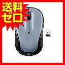 ロジクール ワイヤレスマウス m325t ロジクール☆M325TLS★【送料無料】【あす楽】 1202SNZC^