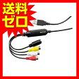 USB接続ビデオキャプチャー アイ・オー・データ機器☆GV-USB2★【送料無料】【あす楽】|1202SNZC^