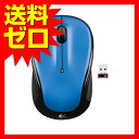 ロジクール ワイヤレスマウス m325t ロジクール☆M325TPB★【送料無料】【あす楽】 1202SNZC^
