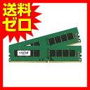 32GB Kit (16GBx2) DDR4 2133 MT/s (PC4-17000) CL15 DR x8 Unbuffered DIMM 288pin c...