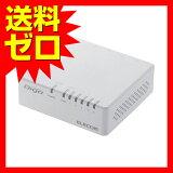 ELECOM Giga対応スイッチングHub 5ポート プラスチック筐体 電源外付モデル ホワイト EHC-G05PA-W-K 【あす楽】【送料無料】|1302ELZC^