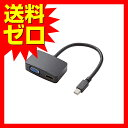 ELECOM 映像出力ケーブル surface対応 mini Display Portオス-HDMIメス&VGAメス変換 0.15m TB-MDPHDVGABK 【あす楽】【送料無料】 1302..