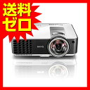 BenQ DLP WXGAデータプロジェクターMW824ST ベンキュージャパン☆MW824ST★【送料無料】【あす楽】|1202SNZC^