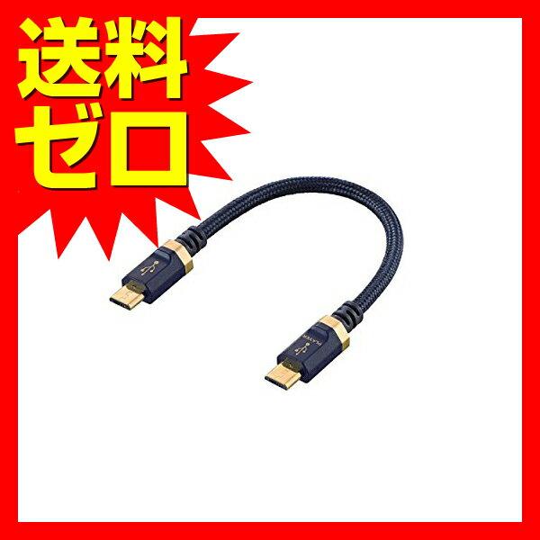 エレコム USBケーブル オーディオ用 変換ケー...の商品画像