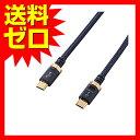 エレコム AVケーブル/音楽伝送/microB-microB(OTG)/USB2.0/0.8m☆DH-MBMB08★【あす楽】【送料無料】|1302ELZC^