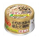 CIAO ( チャオ ) ホワイティ とりささみ&ほたて貝柱 85g キャットフード 猫 ネコ ねこ キャット cat ニャンちゃん※商品は1点 ( 個 ) の価格になります。