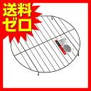 スドー 鉢ネット丸形 350 【 送料無料 】