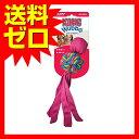 Kong(コング) デンタルウァバ (ピンク) おもちゃ 犬 イヌ いぬ ドッグ ドック dog ワンちゃん【送料無料】※商品は1点 (個) の価格になります。