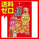 ゴン太 ゴン太のササミチップス プチタイプ 50g ドッグフード ドックフード 犬 イヌ いぬ ドッグ ドック dog ワンちゃん 【 送料無料 】 ※商品は1点 ( 個 ) の価格になります。