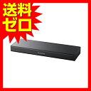 エレコム HDMI分配器/1入力/8出力☆VSP-HD18BK★ 【あす楽】【送料無料】 1302ELZC^
