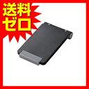 エレコム タブレット用スタンド コンパクト iPad・iPa...