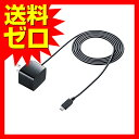 サンワサプライ microUSBケーブル一体型AC充電器(2.1A・ブラック)☆ACA-IP45BK★【送料無料】|1302SAZC^
