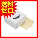 貝印 ケーキ 箱 ケーキボックス 21cm kai House SELECT DL-6343テレビで紹介 雑誌掲載 おしゃれ かわいい