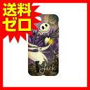 ディズニーキャラクター キャラクターオーバーレイシリーズ iPhone7対応 ソフトケース  ナイトメアー・ビフォア・クリスマス DN-397G iPhone7キャラクターケース