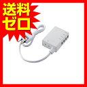 エレコム USBタップ/USBメス×4/AC×1/ケーブル6...