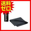 サンワサプライ 液晶画面クリーナー ( ブラック ) CD-KSP1 【 あす楽 】 【 送料無料 】