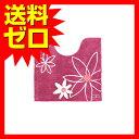 オカ トイレタリー MICHIKO LONDON カランセ トイレマット 58×62cm ピンクテレビで紹介 雑誌掲載 おしゃれ かわいい